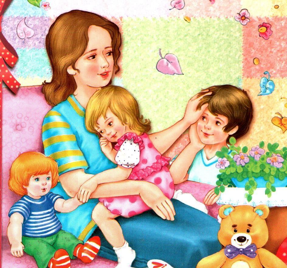 Картинки рисунки мамы с детьми